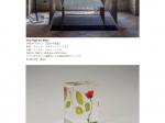 「没後30年 倉俣史朗展」Bunkamuraザ・ミュージアム