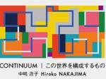 「中嶋 浩子 CONTINUUM|この世界を構成するもの」ポーラ美術館
