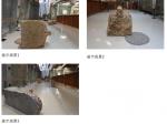 「瀬戸内の石ごころ-アキホ・タタ彫刻展-」瀬戸内海歴史民俗資料館