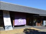 掛川市二の丸美術館-掛川市-静岡県