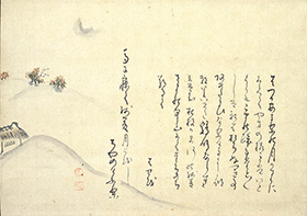 松尾芭蕉 「馬に寝て」句文自画賛 懐紙 貞享元年(1684) 【後期展示】