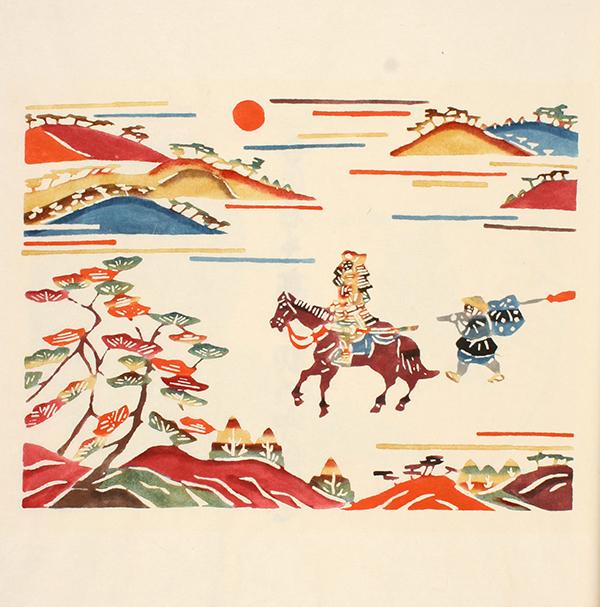 『新版絵本どんきほうて』(1976年)