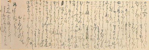 坂本龍馬佩用 脇差 備前長船勝光・宗光  龍馬が最も愛した脇差。古写真では確認されていたが、86年間行方不明になっていたもの。