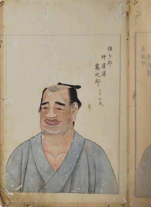漂巽紀略4冊(松岡家所蔵 当館寄託)  河田小龍が作成した中濱万次郎らの漂流記。いくつか確認されている古写本と比して、草稿ではないかと考えられている。