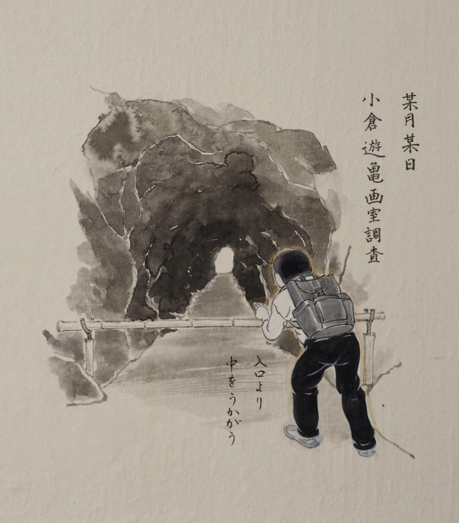 中尾美園 NAKAO Mien 1980年、大阪府生まれ。京都市立芸術大学大学院美術研究科保存修復専攻修了。修復工房にて東洋絵画の補彩作業に従事しながら、絵師として仏画や日本画の制作を手がける。近年は対象を丹念に「写す」ことで、ものに内在する時間や歴史の層を汲み取り、伝統や慣習を伝え残すことをテーマに作品を発表している。京都市在住。