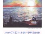 特別展「~故郷への想い~狩野裕子展」中津万象園・丸亀美術館
