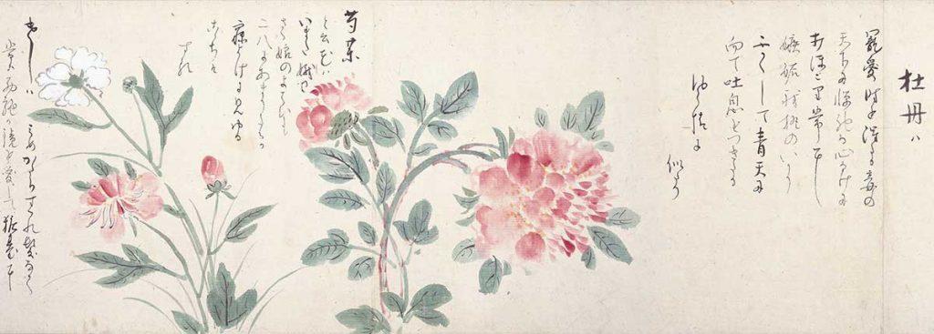 森川許六筆 「百華賦」(部分) 宝永7年(1710)
