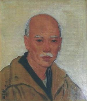 満谷国四郎《自画像》1933年