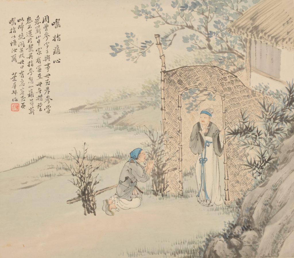 葉曼叔「曾参図斗方(二十四孝のうち)」中華民国
