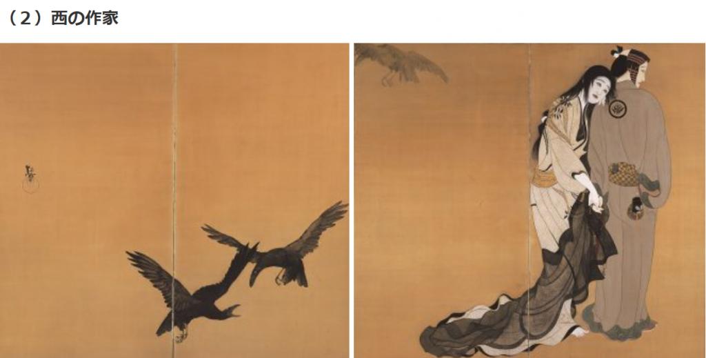 北野恒富 《道行》 1913年頃 福富太郎コレクション資料室