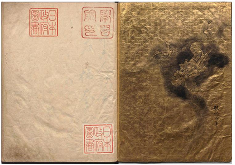 三十六人歌合(さんじゅうろくにんうたあわせ)  「三十六歌仙(さんじゅうろっかせん)」と称される歌人たちの名歌を一首ずつ選び、歌合の形式で左右に編集した歌集で、文禄3年(1594)9月に書写されました。本文は近衛前久(このえさきひさ)(1536〜1612)の筆で、表紙の見返(みかえし)に描かれた龍虎の図は、狩野探幽(かのうたんゆう)(1602〜1674)が描いたと伝えられており、非常に豪華なつくりとなっています。京都学習院旧蔵。