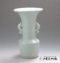 青磁 魚形双耳瓶 伊万里 江戸時代(17世紀後半) 高24.3㎝ 戸栗美術館所蔵