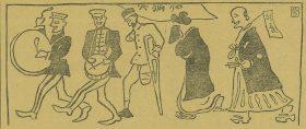 無題(『光』コマ絵)明治39(1906)年 ※日露戦争による庶民の悲哀を描く。夢二はデビュー目前の時期に社会主義に傾倒していた。