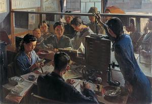 新海覚雄《貯蓄報国》 1943年、板橋区立美術館蔵