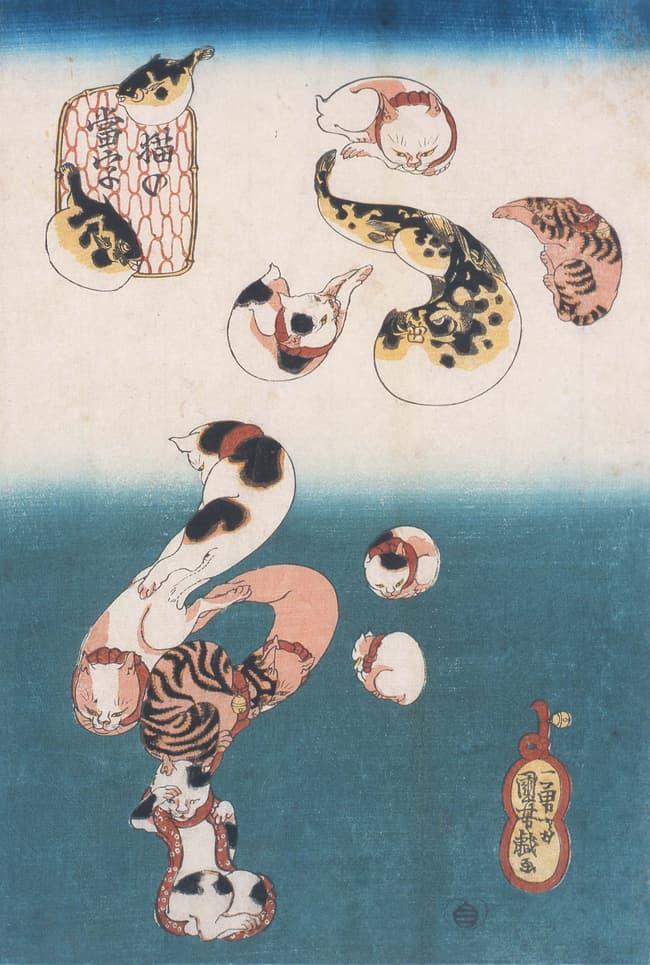 歌川国芳 《猫の当字 ふぐ》 1841-43年頃