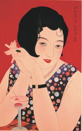 小早川清《近代時世粧ノ内-ほろ酔ひ》1930年(昭和5)年