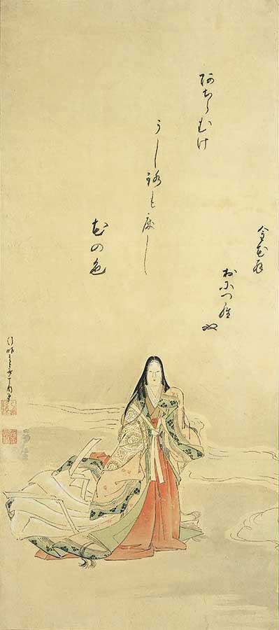 上島鬼貫賛 大岡春卜画 「小町図」 享保20年(1735) 【前期展示】