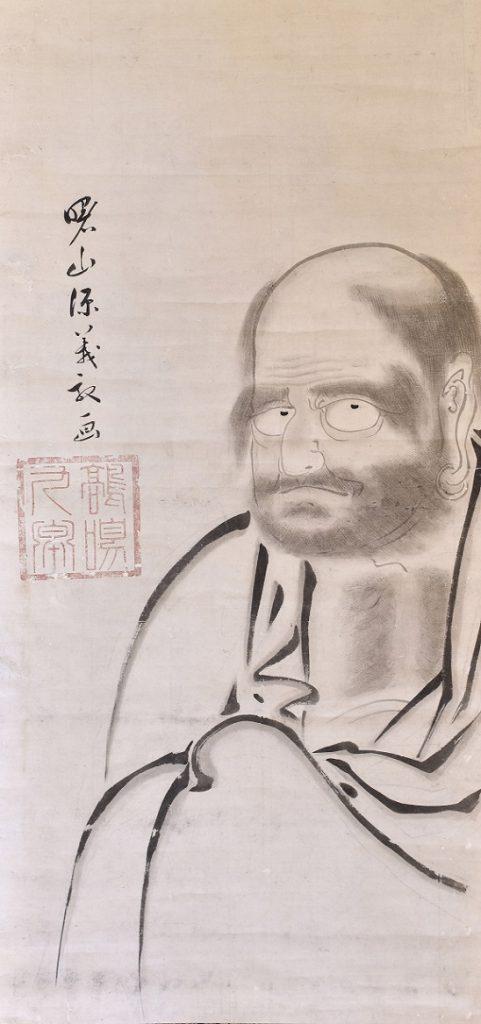 佐竹義敦筆 紙本水墨 達磨像