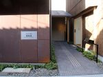 ZENBI-鍵善良房-KAGIZEN ART MUSEUM-京都市-京都府