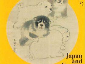 府中市美術館開館20周年記念「動物の絵日本とヨーロッパ ふしぎ・かわいい・へそまがり」