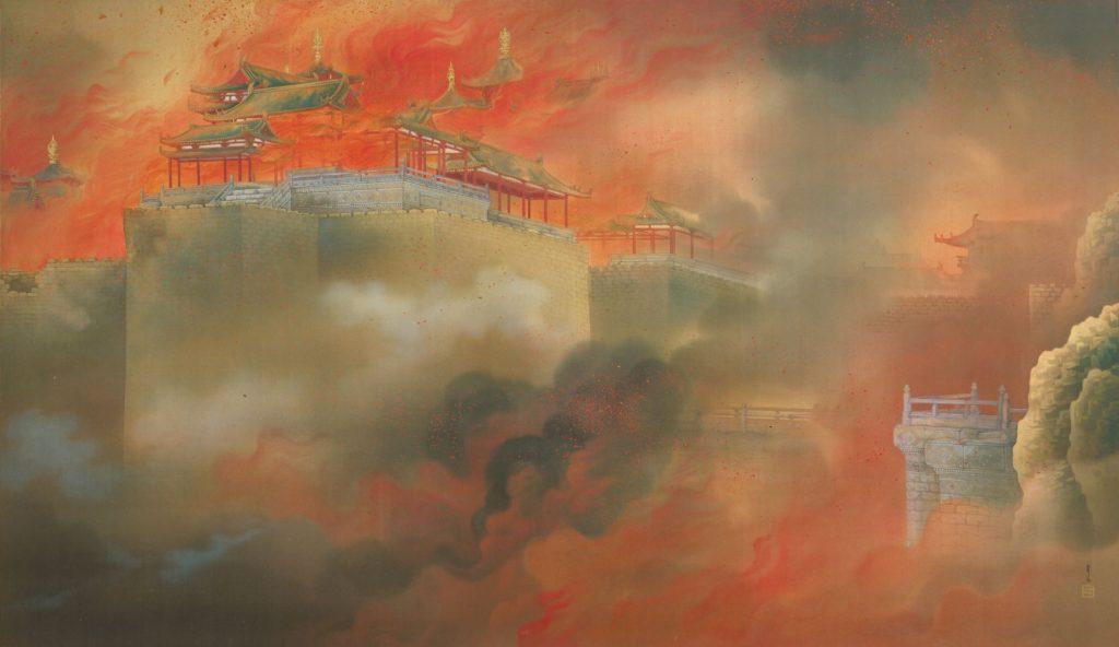 木村武山「阿房劫火」 1907年 茨城県近代美術館