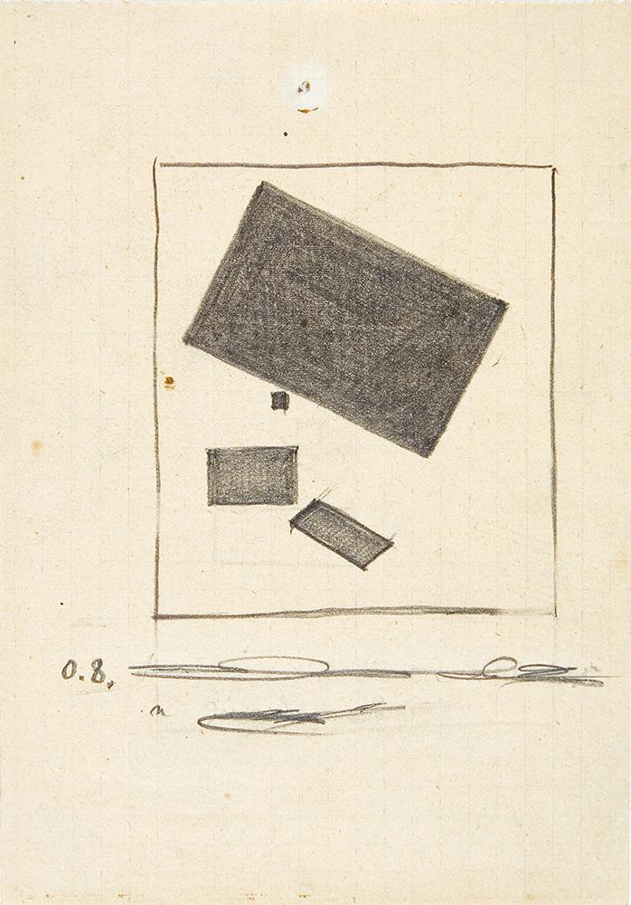 《構築 2 c 》カジミール・マレーヴィチ  1915年(展示期間:11/16-1/16)《構築 2 c 》カジミール・マレーヴィチ 1915年(展示期間:11/16-1/16)
