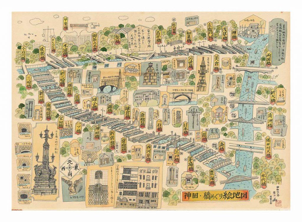 神田・橋めぐり絵地図
