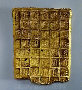 郢爰(楚国の金貨)とは【えいえん】 - 意味・解説 : 考古用語辞典 ...