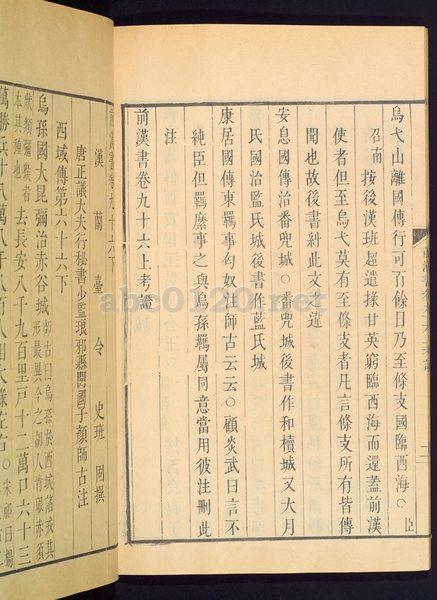 甘英とは【かんえい】2008年10月07日(火)更新 - 意味・解説 : 考古 ...