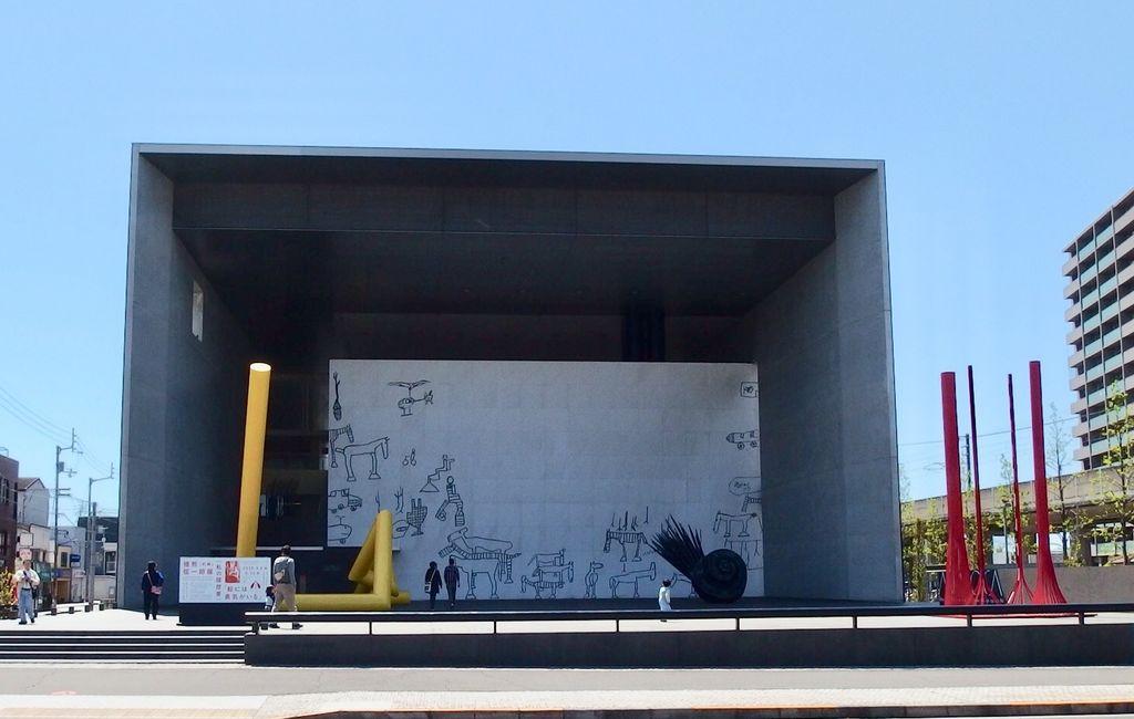 丸亀市猪熊弦一郎現代美術館-浜町-丸亀市-香川県