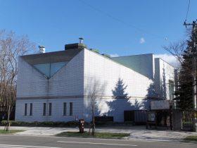 北海道立三岸好太郎美術館-中央区-札幌市-北海道