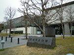 愛媛県美術館-堀之内-松山市-愛媛県