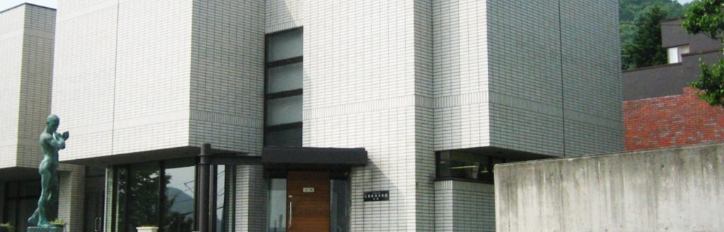 本郷新記念札幌彫刻美術館-中央区-札幌市-北海道