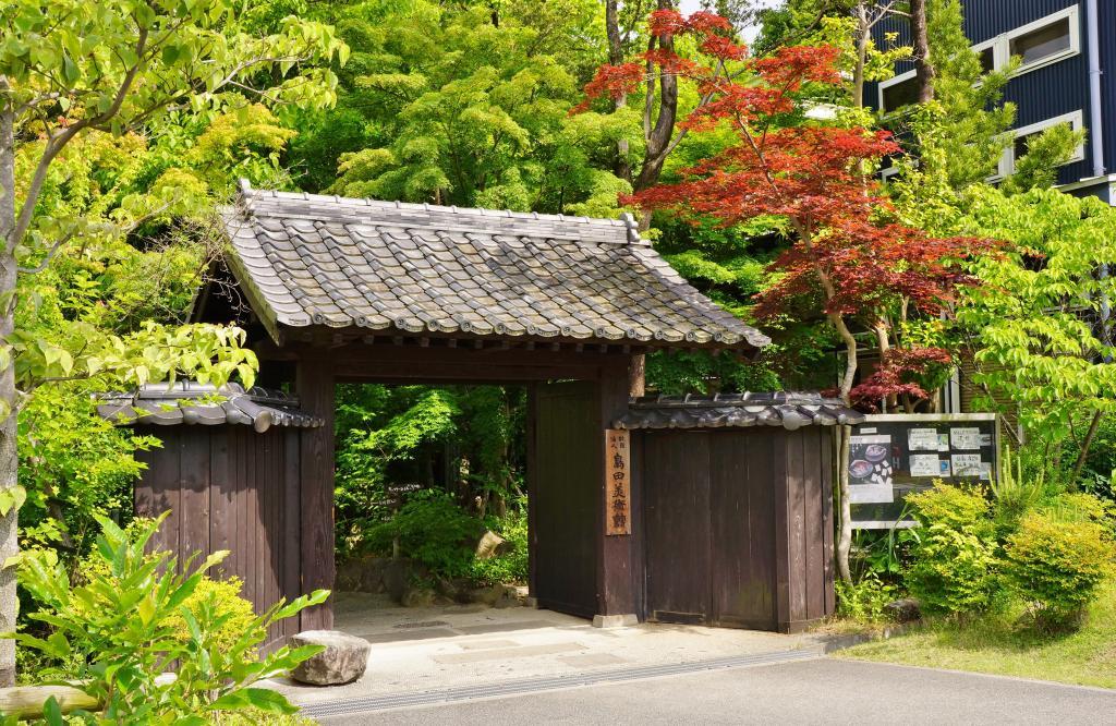 島田美術館-島崎-西区-熊本市-熊本県