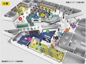 北九州市漫画ミュージアム-浅野-小倉北区-北九州市-福岡県