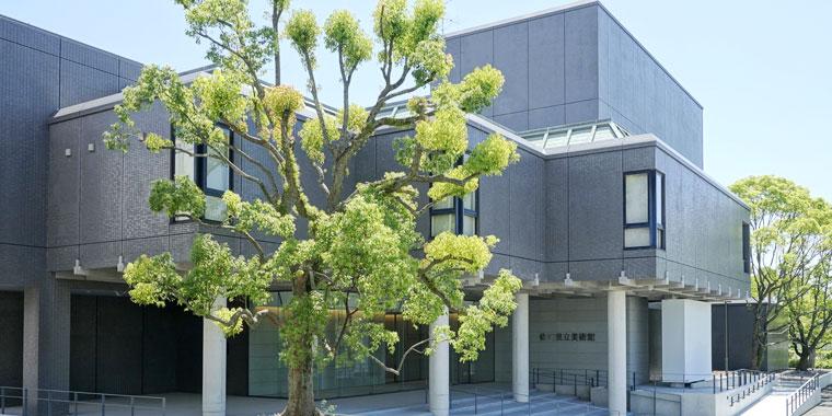 佐賀県立博物館・佐賀県立美術館-城内-佐賀市-佐賀県