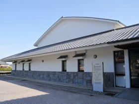 高鍋町美術館-高鍋町-児湯郡-宮崎県