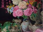 「ヨーロッパの宝石箱 リヒテンシュタイン侯爵家の至宝展」広島県立美術館