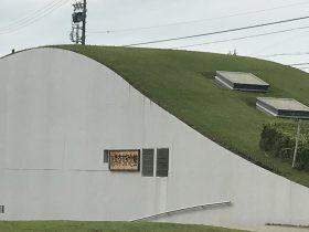 新美南吉記念館-半田市-愛知県