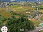 「中世滑川の風景 堀江荘と新川地域の荘園」滑川市立博物館