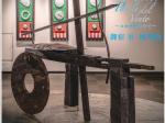 """「御宿至 彫刻展""""風の言葉""""Parole del Vento ~コロナ禍の中で~」駿府博物館"""
