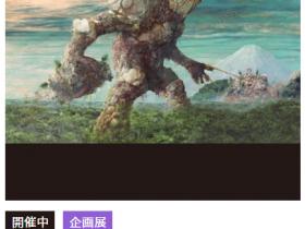 「武蔵野ギャラリー&武蔵野回廊」角川武蔵野ミュージアム