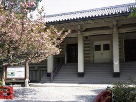 鎌倉国宝館-鎌倉市-神奈川県