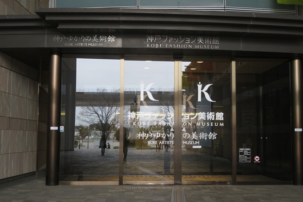 神戸ゆかりの美術館-東灘区-神戸市-兵庫県