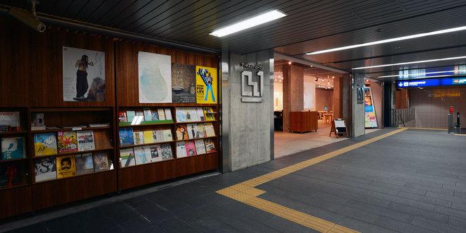 アートエリアB1-北区中之島-和泉市-大阪府