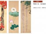 「琳派の美 花鳥風月」MOA美術館