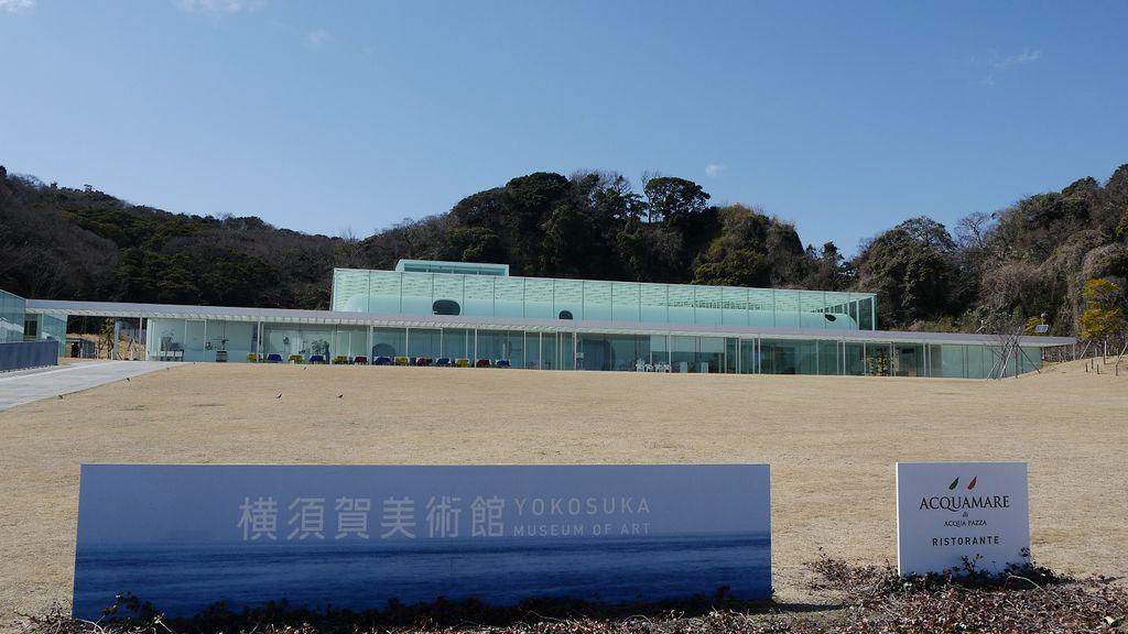 横須賀美術館-横須賀市-神奈川県