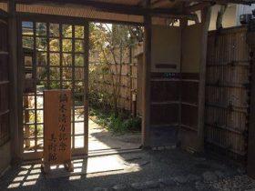 鎌倉市鏑木清方記念美術館-鎌倉市-神奈川県