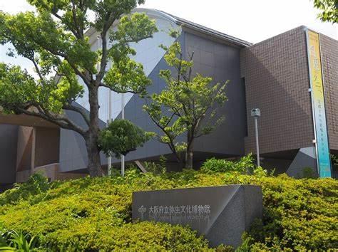 大阪府立弥生文化博物館-池尻中-和泉市-大阪府