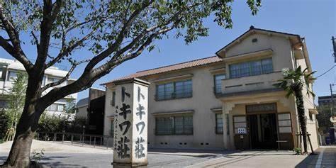 豊島区立トキワ荘マンガミュージアム-豊島区-東京都